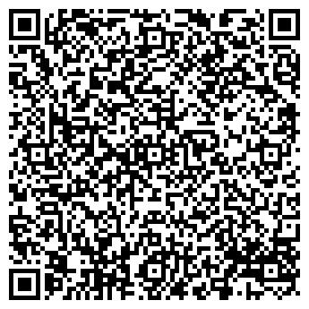 QR-код с контактной информацией организации Скетч, ООО