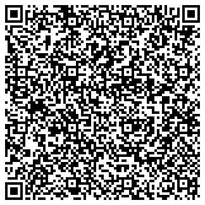 QR-код с контактной информацией организации Гомельский завод железобетонных изделий 3, КДПУП