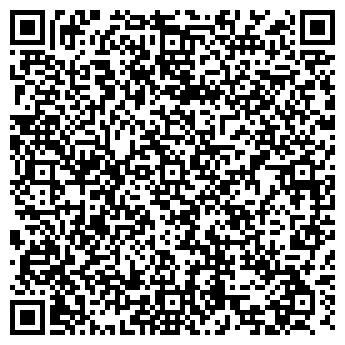 QR-код с контактной информацией организации ЭКСКЛЮЗИВ М