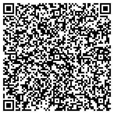 QR-код с контактной информацией организации ТрейдРесурс, ООО