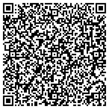 QR-код с контактной информацией организации Эледи, OOO