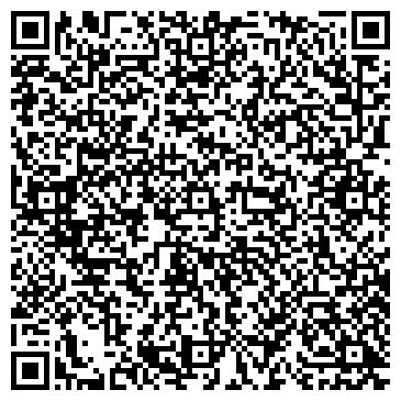 QR-код с контактной информацией организации Лидский керамзитовый завод, ЗАО