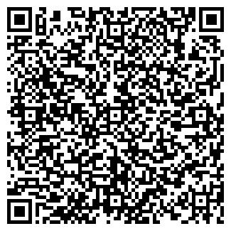 QR-код с контактной информацией организации СМУ-57, ООО
