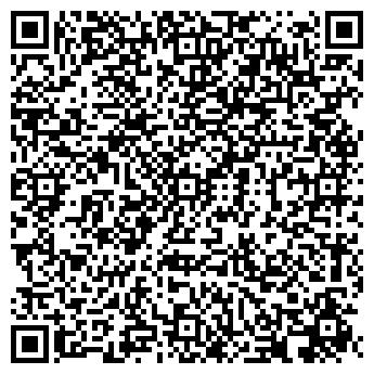 QR-код с контактной информацией организации Профреал, ООО