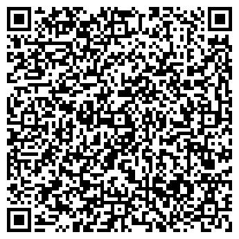 QR-код с контактной информацией организации Послед В. В., ИП
