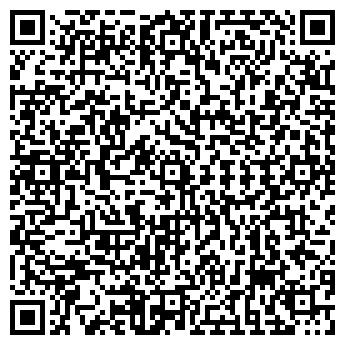 QR-код с контактной информацией организации Картуш, ТЧУП