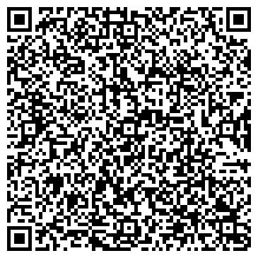 """QR-код с контактной информацией организации ООО """"УНИВЕРСУМ-ТЕХ"""""""