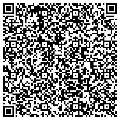 QR-код с контактной информацией организации ЧП «КРЕМЕНЧУГСКАЯ БИТУМНАЯ КОМПАНИЯ»
