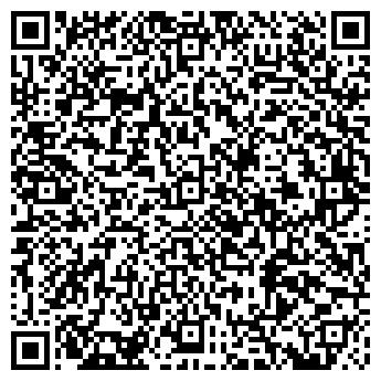 QR-код с контактной информацией организации ИШИМ РЕСТОРАН ТОО
