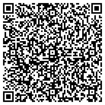 QR-код с контактной информацией организации ООО «Брего»