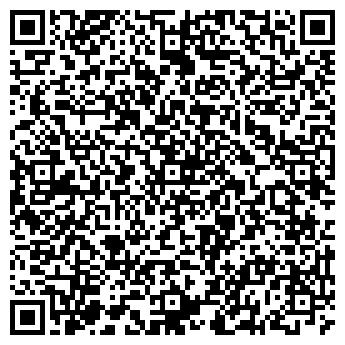 """QR-код с контактной информацией организации Общество с ограниченной ответственностью ТОВ """"Союз ВВ"""""""