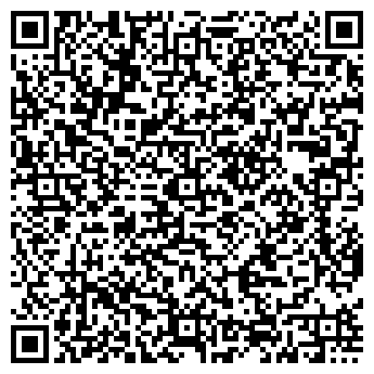 QR-код с контактной информацией организации пп черненко