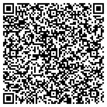 """QR-код с контактной информацией организации Общество с ограниченной ответственностью ООО """"Геликом ЛВ"""""""