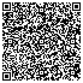 QR-код с контактной информацией организации ООО «Сумыхимтрейд», Общество с ограниченной ответственностью