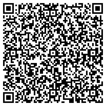 """QR-код с контактной информацией организации Общество с ограниченной ответственностью ТОВ """"Візантія-Тракт"""""""