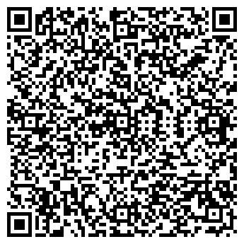 QR-код с контактной информацией организации Общество с ограниченной ответственностью Строй Склад