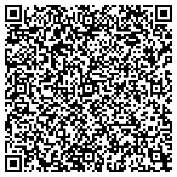 QR-код с контактной информацией организации ФЛП Овчаренко В. Н.