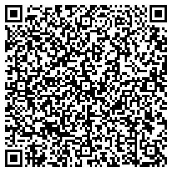 QR-код с контактной информацией организации Артима Киев