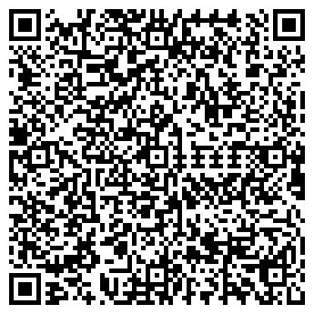 QR-код с контактной информацией организации Общество с ограниченной ответственностью ООО «КОМПАНИЯ «ТРИМЕТ»