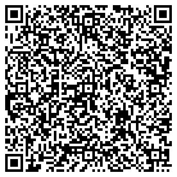 QR-код с контактной информацией организации DominiPlast