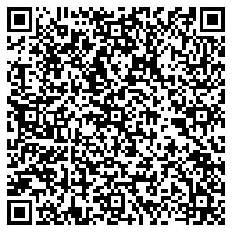 QR-код с контактной информацией организации БЬЮСКО