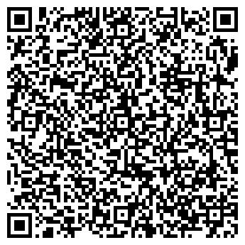 QR-код с контактной информацией организации Общество с ограниченной ответственностью ООО МОНОЛИТ-БЕТОН