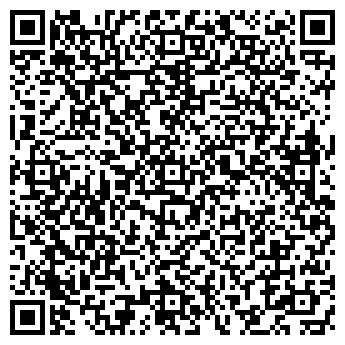 """QR-код с контактной информацией организации ПАТ ВЗП """"Хмель"""""""
