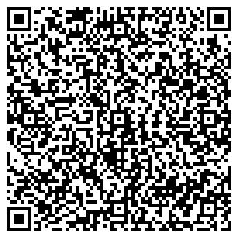 QR-код с контактной информацией организации Частное предприятие СПД Продан В. Н.