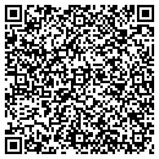 """QR-код с контактной информацией организации ООО """"ЖОС"""""""