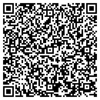 QR-код с контактной информацией организации luxpolymer