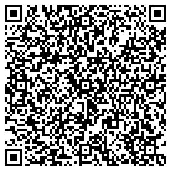 QR-код с контактной информацией организации ПП Рябов А. П.