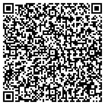 QR-код с контактной информацией организации Pilomaterial