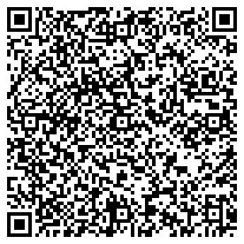 QR-код с контактной информацией организации ООО «ТанЛар»