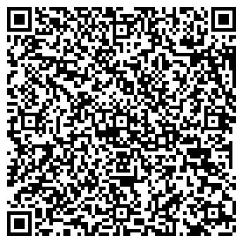 """QR-код с контактной информацией организации ООО """"ЛУГИНВЕСТ-ДОН"""""""