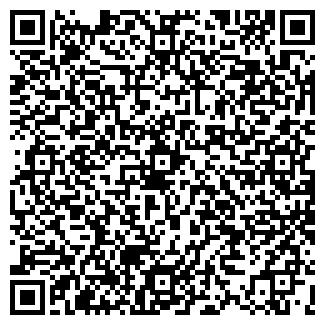 QR-код с контактной информацией организации Реншар