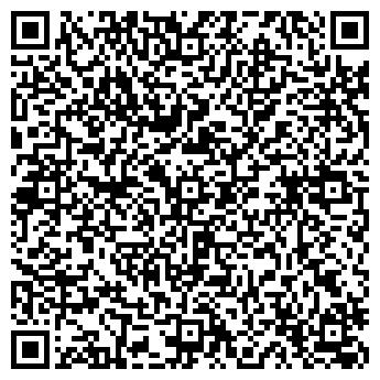 QR-код с контактной информацией организации «Веста»
