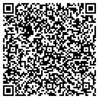 QR-код с контактной информацией организации Полидах