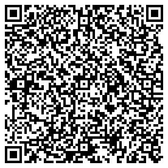 """QR-код с контактной информацией организации ООО """"Вистарк"""""""
