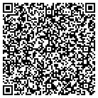 """QR-код с контактной информацией организации Общество с ограниченной ответственностью ООО """"Керамит"""""""