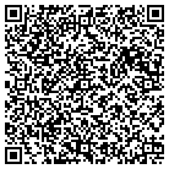 """QR-код с контактной информацией организации ТД """"Изомат"""""""