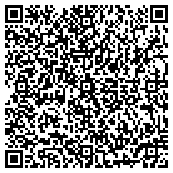 """QR-код с контактной информацией организации ФОП """"Куценко"""""""