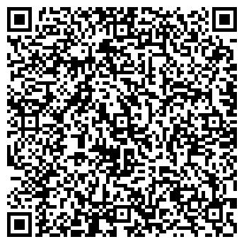 QR-код с контактной информацией организации Общество с ограниченной ответственностью ФОП Середа А. О.