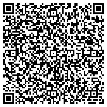 QR-код с контактной информацией организации Компания «Шалит»