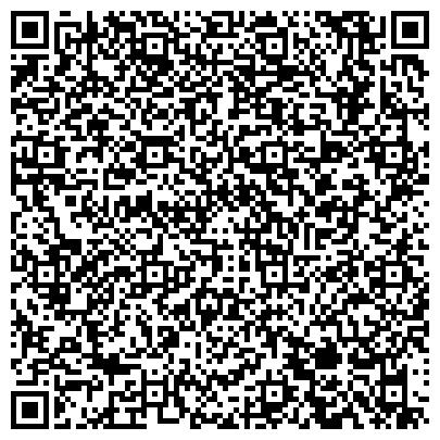 QR-код с контактной информацией организации Компания Rein Holz - производитель окон из натуральной древесины