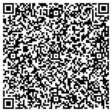 QR-код с контактной информацией организации КЛИНСКИЙ ГОРОДСКОЙ СУД