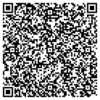 QR-код с контактной информацией организации Recomfort