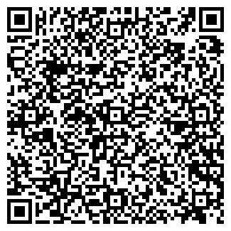 QR-код с контактной информацией организации Грильбон