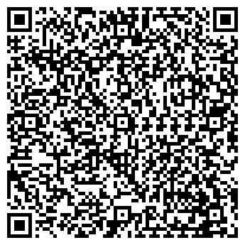 """QR-код с контактной информацией организации Предприятие с иностранными инвестициями ИП """"ШАМС"""""""