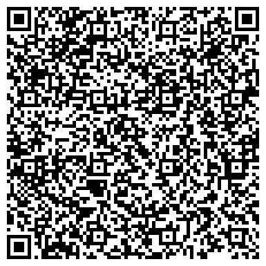 QR-код с контактной информацией организации Интернет-магазин Строительных материалов