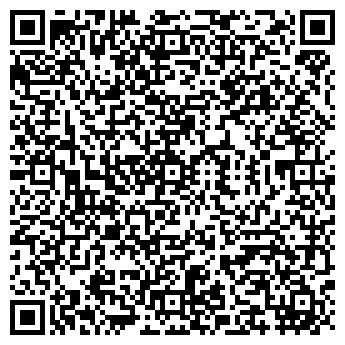 QR-код с контактной информацией организации ФЛП Емец